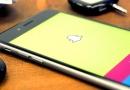 snapchat-profilo-aziendale