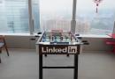 la-pubblicità-su-linkedin-perche-investire-per-il-tuo-business