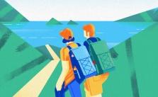 viaggio communication marketing